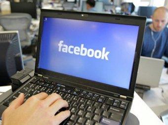 Facebook попала в список запрещенных сайтов