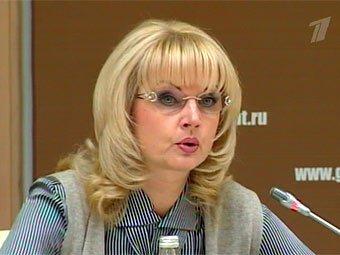 Госдума поддержала кандидатуру Голиковой на пост главы Счетной палаты