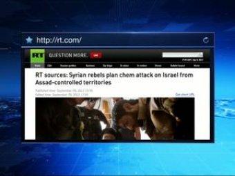 СМИ: сирийские боевики готовят удар по Израилю