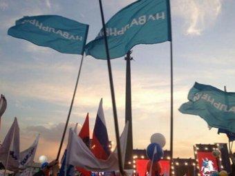 Флаг за Навального был поднят в толпе на концерте в честь инаугурации Собянина