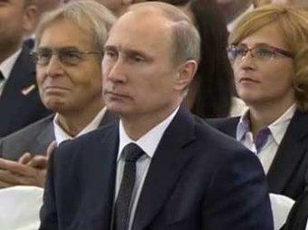 Путин нашел объяснение протестному голосованию в Москве