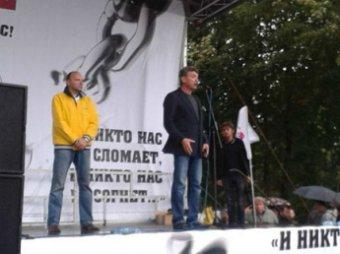 В Ярославле Немцов подрался после митинга с местным жителем
