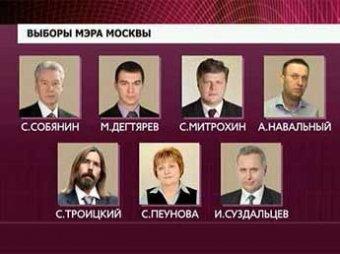 ВЦИОМ назвал предварительные итоги предстоящего голосования по мэру Москвы