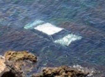 Страшная находка: в подмосковном пруду выловлен автомобиль с людьми