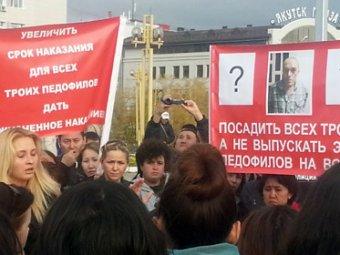 """""""Посадить на кол!"""": в Якутске толпа осадила здание СК, требуя выдачи педофила"""