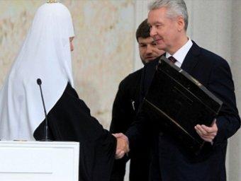Собянин официально стал мэром Москвы