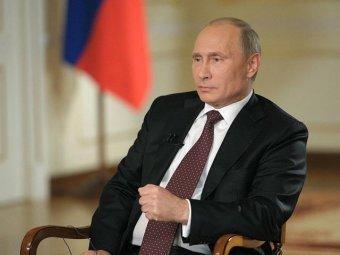Путин рассказал, при каких условиях Россия согласится на операцию США в Сирии