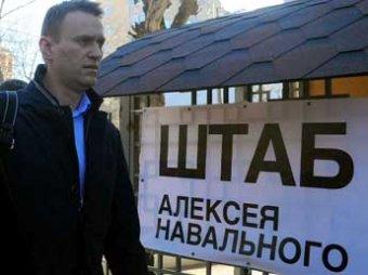 СМИ: Навальный планирует задымлять метро и устраивать искусственные пробки