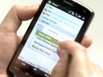 В России могут ввести штрафы для sms-спамеров до 500 тыс. рублей