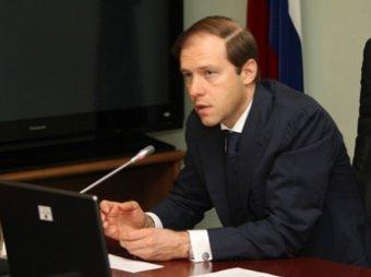 Rolling Stone: министр Мантуров потратил на 20-летие дочери  тысяч