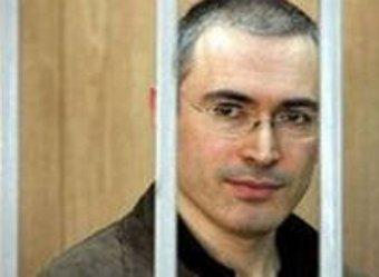 Политзаключенный Ходорковский выдвинут на премию Сахарова