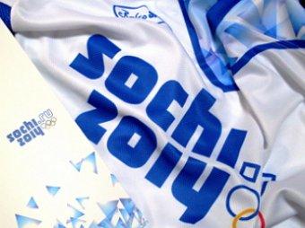 СМИ: американские гей-активисты готовятся сорвать Олимпиаду в Сочи