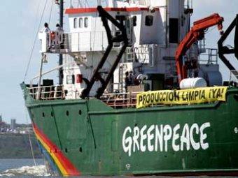 Активистам Greenpeace грозит до 15 лет российской тюрьмы