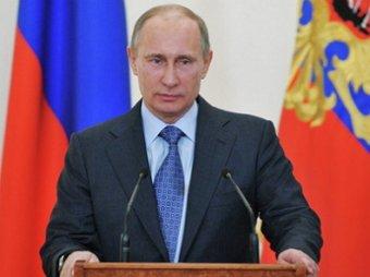 Путин: на Северном Кавказе разворовано 6,5 миллиардов рублей