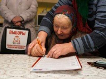 Обнародованы результаты exit polls на выборах мэра Москвы