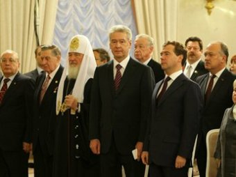 Названа возможная дата инаугурации мэра Москвы