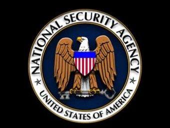 Yahoo подала в суд на Агентство национальной безопасности США