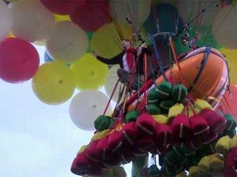 Американец попытался перелететь Атлантику на воздушных шариках
