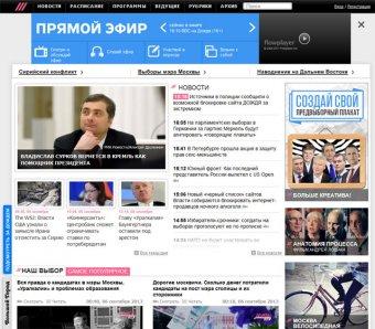 """СМИ: полиция потребовала заблокировать сайта """"Дождя"""" за экстремизм"""
