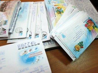 Навальный обвинил Собянина в незаконной рассылке писем избирателям