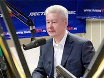 Собянин о московской квартире: она досталась ему не бесплатно