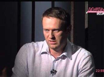 """Навальный похвалил Путина: он """"представляет себя императором"""""""