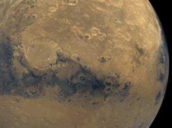 Ученые обнаружили супервулканы на Марсе