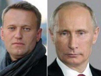 """""""Коммерсант"""" удалил новость о том, почему Путин не произносит имя Навального"""