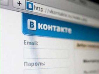 СМИ: соцсеть «ВКонтакте» запретит загрузку пиратского видео