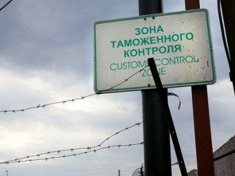 Россия с понедельника ограничит поставки молочной продукции из Литвы