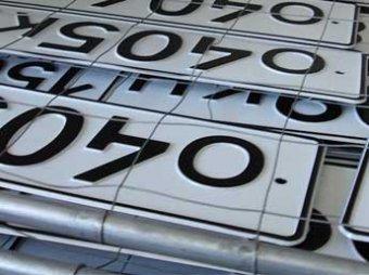 Новые правила регистрации автомобилей вступили в силу с 15 октября