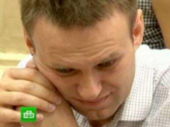 Кировский суд оставил Навального на свободе
