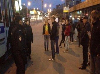 Около метро «Пражская» задержали более 50 человек
