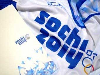 СМИ: ФСБ будет прослушивать телефоны гостей Олимпиады в Сочи