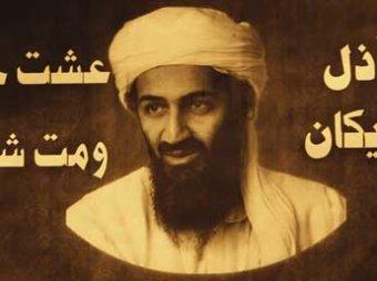 Лауреат Пулитцеровской премии назвал ложью версию убийства Усамы бен Ладена