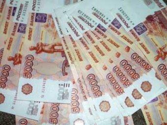 Эксперты назвали сумму, которой хватит для нормальной жизни в России