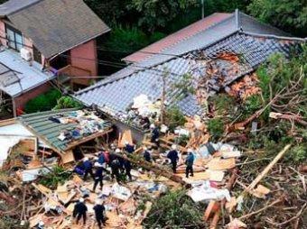"""В Японии тайфун """"Випха"""" идет к """"Фукусиме"""", 14 человек погибли"""
