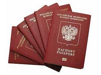 СМИ: россияне смогут въехать на Украину лишь по загранпаспорту