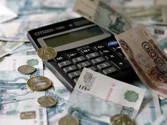 Повышение зарплаты бюджетникам с 1 октября в России: кому стали больше платить