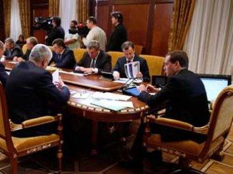 Медведев согласился ввести для Украины предоплату газа