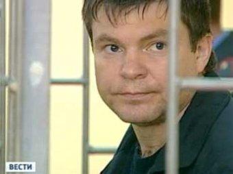 Главарь кущёвской банды Сергей Цапок приговорен к пожизненному сроку