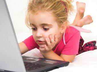 Школьников научат бояться троллей и защищать свои блоги