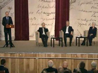 "Путин: в безграмотности россиян виноват ""креативный класс"""