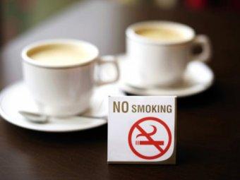 Закон о курении с 15 ноября 2013 увеличивает штрафы: текст закона