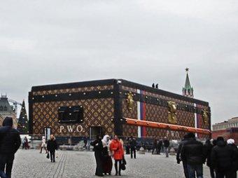 Чемодан Louis Vuitton на Красной площади возмутил депутатов