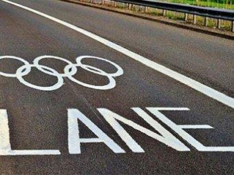 Внимание: за пересечения олимпийской ГД ввела штрафы