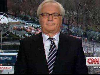 CNN вырезал из интервью постпреда РФ при ООН неудобные вопросы по ситуации в Сирии