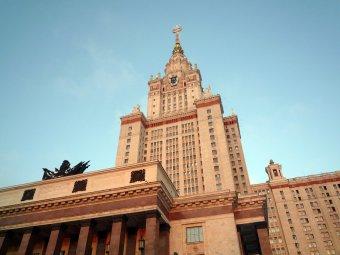 Массовые увольнения в МГУ: преподаватели обратились к Путину