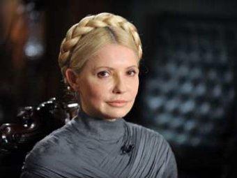 Украина предложила Европе заплатить за свободу Тимошенко  млрд