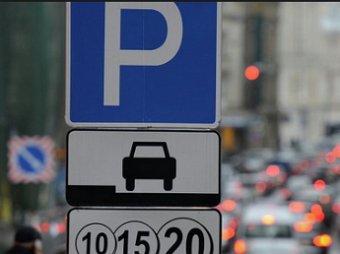 Зону платной парковки в Москве расширят до Садового кольца